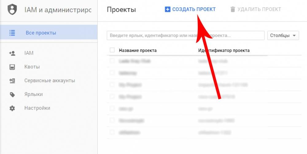 create_new_project.jpg