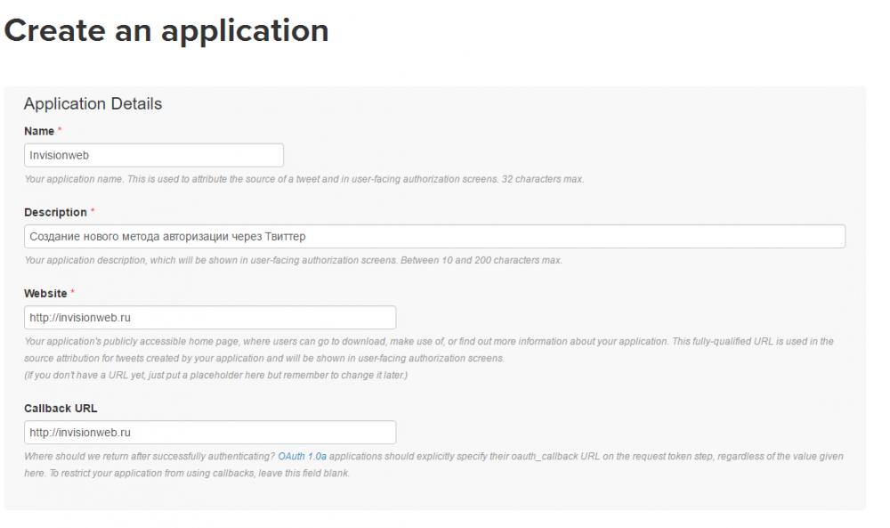 creating_app.PNG
