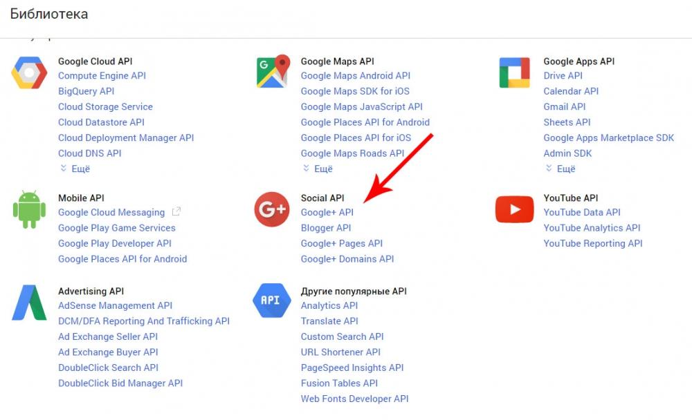 google_api.jpg