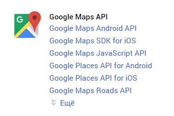 google_maps_api.PNG