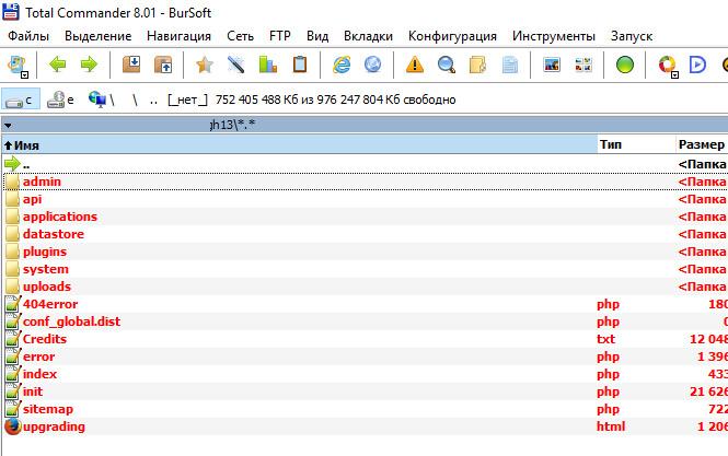 ips4_downloads2.jpg