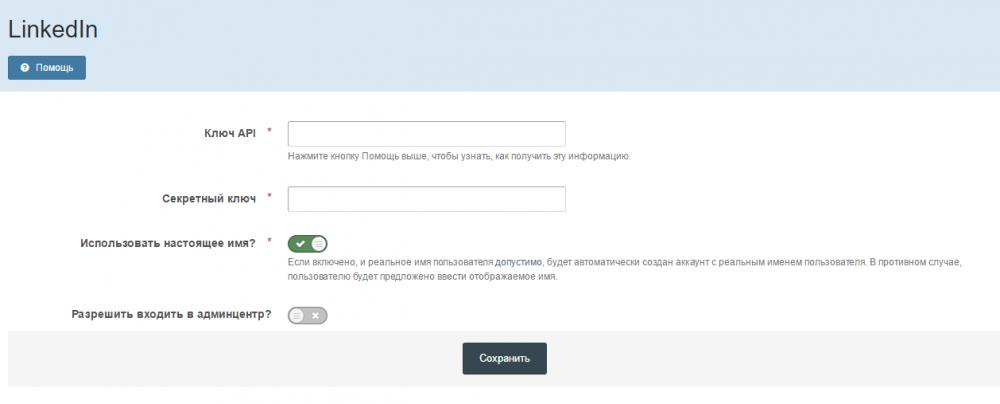 linkedin_logins2.PNG