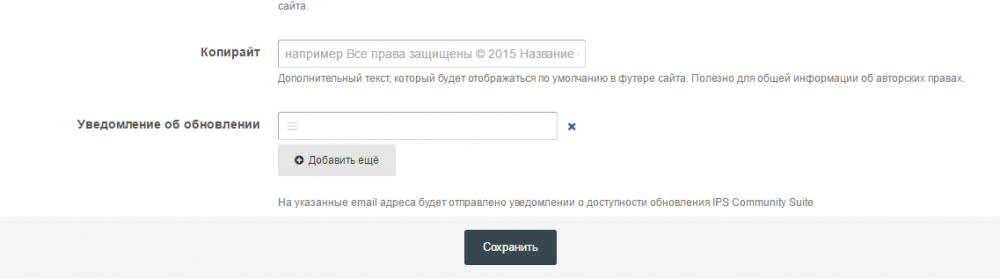 notification_upgrade.PNG