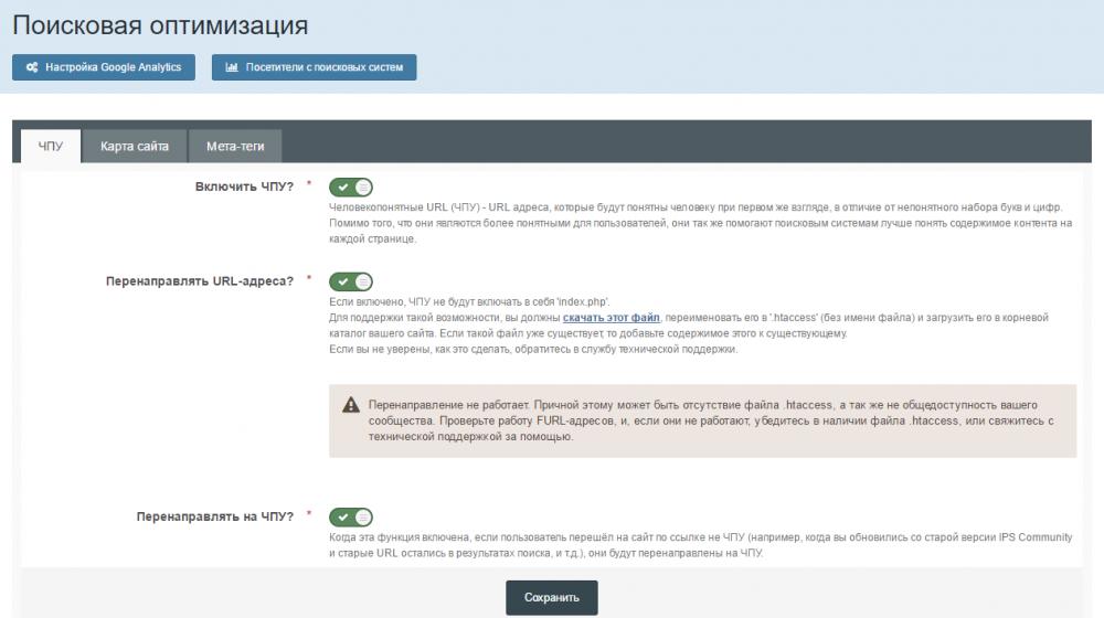 search_optimization.PNG