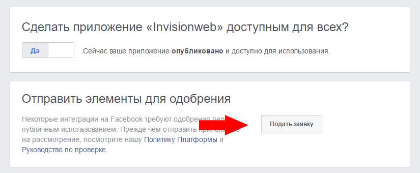 submin_zayavka.jpg