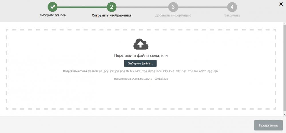 uploading_images.PNG