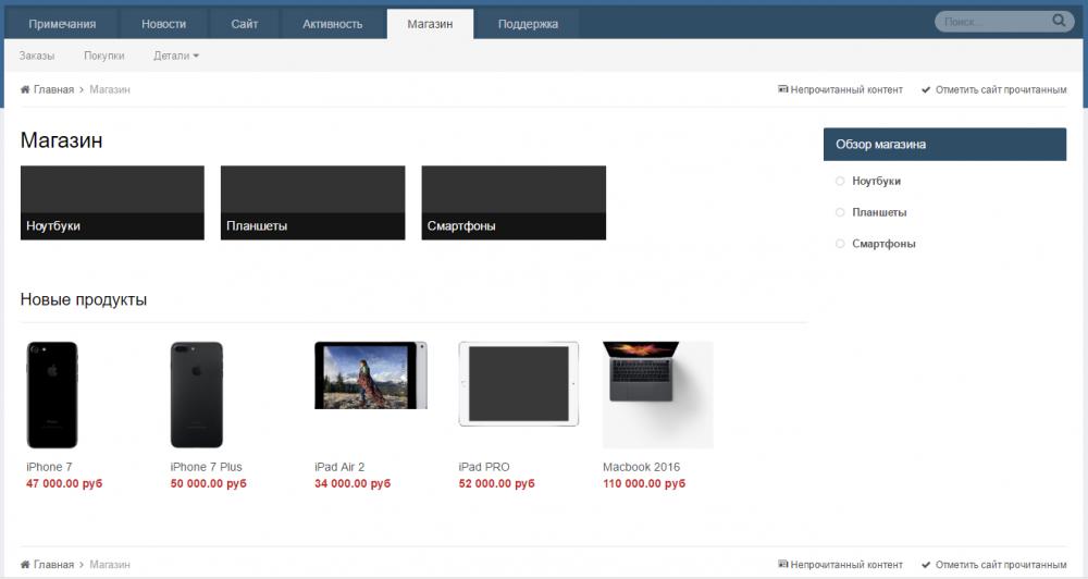 commerce_main.PNG