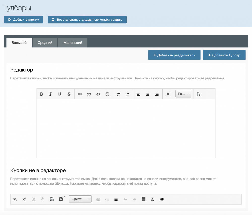 toolbars.png