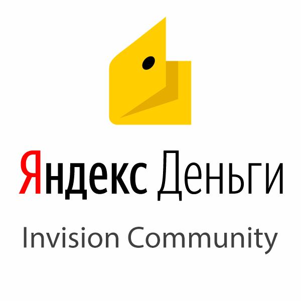 Модуль оплаты Яндекс.Деньги