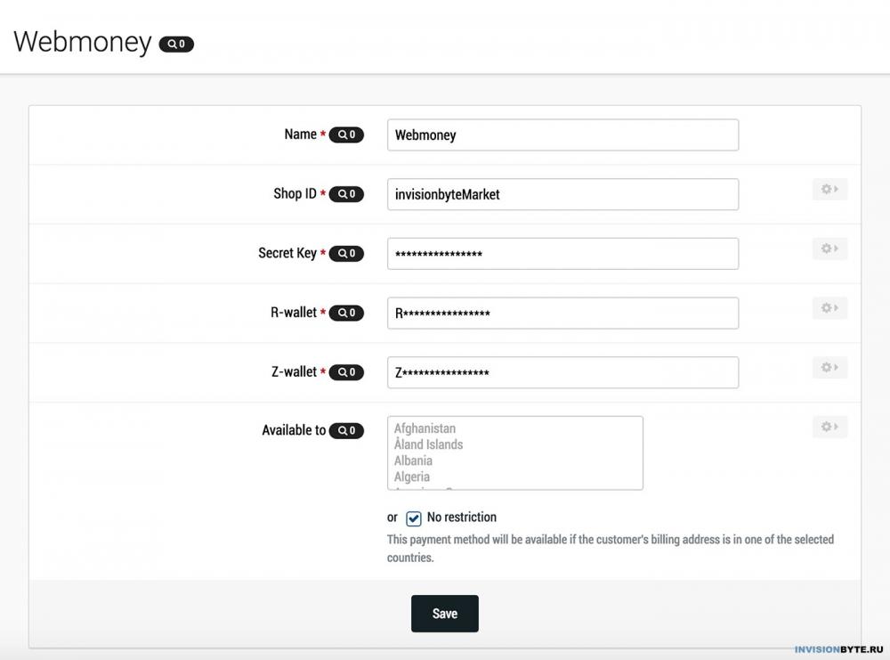 webmoney.gateway3.jpg