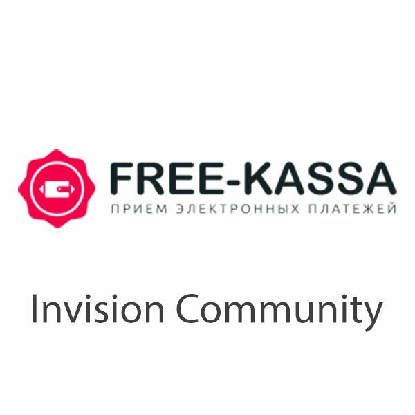 Модуль оплаты Free-Kassa