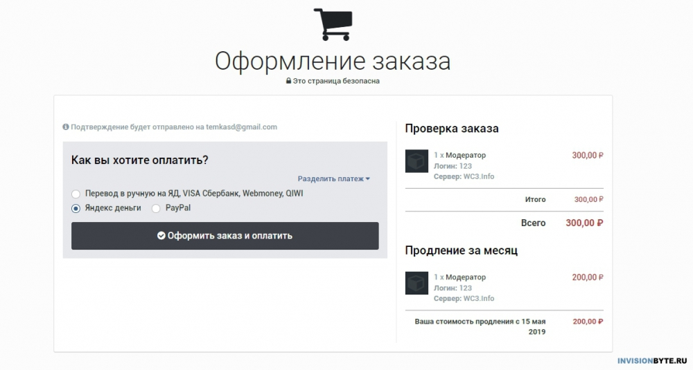 Screenshot_2.thumb.jpg.d0b7b24e96d8a5f2734c463c1062b80f.jpg
