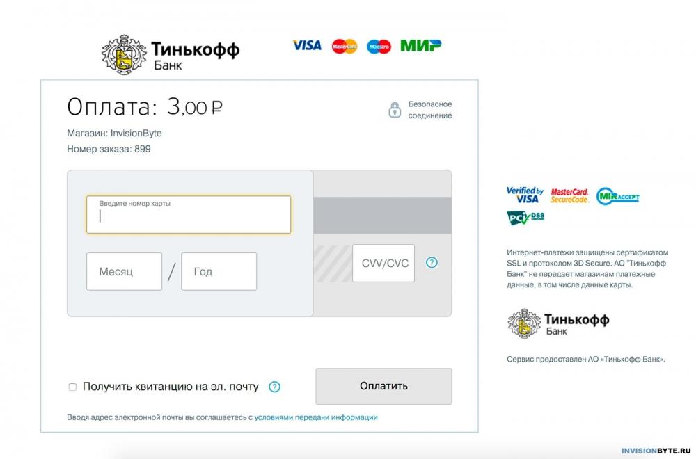 tinkoff_pay.jpg