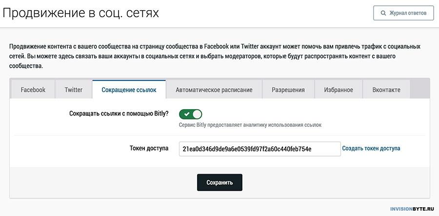 short_links.jpg
