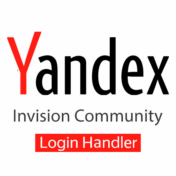 Yandex.OAuth Login Hundler