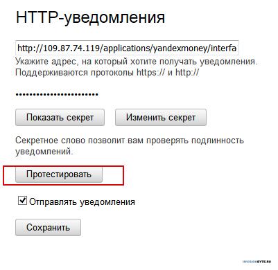 Clip2net_200222024836.png
