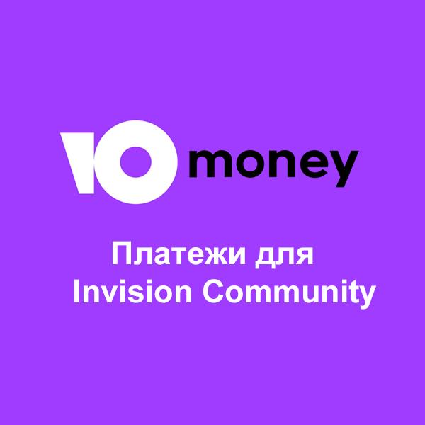 Платежи YooMoney