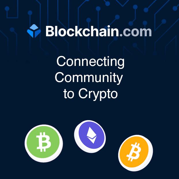 Интеграция с Blockchain.com: Крипто платежи