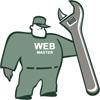 WebUser